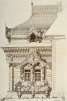 МОТИВЫ РУССКОЙ АРХИТЕКТУРЫ. MOTIFS DE L'ARCHITECTURE RUSSE