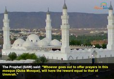 Hadith about Quba mosque! SubhanAllah, may we all pray there! Ameen!