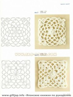 钩针 crocheted Motif chart