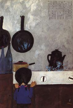 kitchen ilustration, menina triste na cozinha com fantasmas, by Rokuro Taniuchi