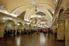 Дизайнерское метро Москва