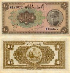 Iran  10 Rials AH1313 (1934) Shah Reza