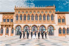Ringling Museum Wedding | Annetta&Andrey » blog