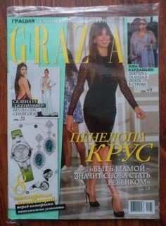 magazine Grazia cover Penelope Cruz, Selena Gomez, Kim Kardashian   eBay