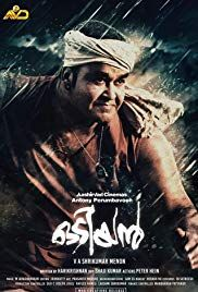 The film deals with the story of one of the most dreaded black magicians in the world, Odiyan, who ruled the darkness of night during the pre-electrification era in Kerala. Film Movie, Comedy Movies, Film Poster Design, Poster Art, Streaming Vf, Streaming Movies, Movies 2017 Download, Netflix, Poster Photography