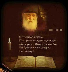 Bff Quotes, Qoutes, Church Icon, Faith In Humanity, Life Advice, Christian Faith, Verses, Have Fun, Prayers