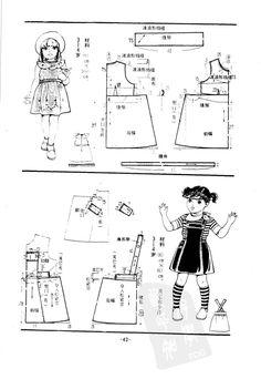an old book - kids wear