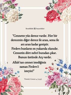 Beautiful Dua, Ramadan Mubarak, Allah Islam, Hadith, Wisdom Quotes, Deep Quotes, Inspirational Quotes, Motivational Quotes, Heaven