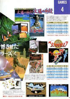 Xanadu for MSX.