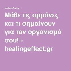 Μάθε τις ορμόνες και τι σημαίνουν για τον οργανισμό σου! - healingeffect.gr Kai, Math Resources