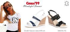 Нова колекция Български сандали от естествена кожа в магазини Стил 99... За едно незабравимо лято.... Цена: 59лв.