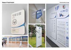 Signage&Wayfinding System of TIANJIN hospital on Behance