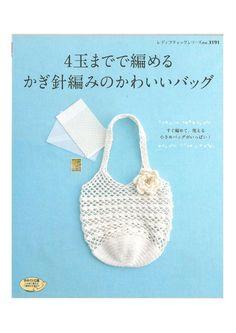 crochet Japanese crochet