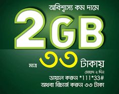 gp new internet offer ! Welcom to gp new internet offer  Now