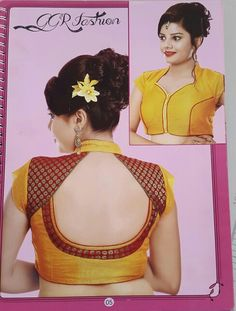 Related imagery of a few weeks and then you will have a good Saree Blouse Neck Designs, Simple Blouse Designs, Stylish Blouse Design, Saree Blouse Patterns, Designer Blouse Patterns, Dress Neck Designs, Blouse Pattern Free, Blouse Models, Kurti Designs Party Wear