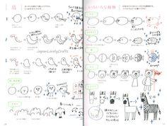 Easy Illustration of Ball-Point Pen Colored Pen Japanese
