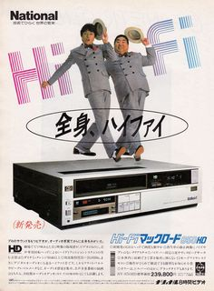 National Hi-Fi Macload NV-850HD (1983)
