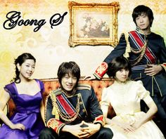 Goong S, good story, liked it as much as the first one