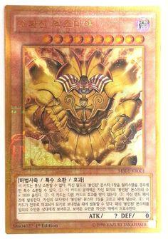 Yugioh Exodia Cards | eBay