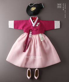 Little Fashion, Baby Girl Fashion, Kids Fashion, Fashion Books, Korean Traditional Dress, Traditional Outfits, Cute Dresses, Girls Dresses, Modern Hanbok