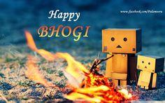 Happy Lohri (Bhogi) Festival Wishes, Images, Quotes, SMS, Status