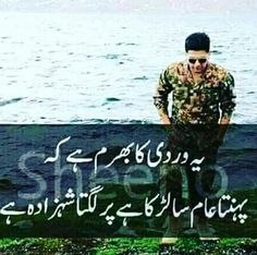 1199 Best Pakistan army images in 2019 | Pakistan army, Pakistan