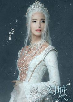 Li Luo and friends Ice Fantasy Costumes - Yahoo Search Results Yahoo Image Search Results