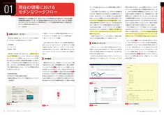 MdNの本 「現場のプロが教えるHTML+CSSコーディングの最新常識 知らないと困るWebデザインの新ルール4」 | デザイン関連の雑誌・書籍を出版するMdNのWebサイト - MdN Design Interactive -
