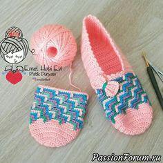 ¿Zapatillas o calcetines? Recopilé ideas y patrones en Internet :) - una publicación de Marina (Marina) en la comunidad Crochet en la categoría Accesorios de ganchillo Diy Crochet Patterns, Crochet Men, Crochet Ripple, Crochet Shoes, Knitting Patterns, Crochet Bags, Knitted Slippers, Slipper Socks, Russian Online
