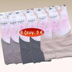 Πακέτο με 6 ζευγάρια γυναικείες κάλτσες τρουακάρ σε διάφορα χρώματα. 9008251d286