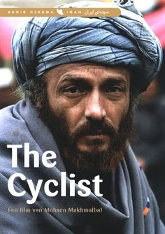 The Cyclist (1987) Mohsen Makhmalbaf
