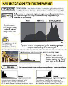 Nikon_info_37