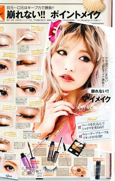 Japanese deep blow lip rejuvenation