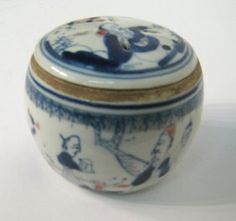 Antique Chinese Porcelain Cricket Cage : Lot 367