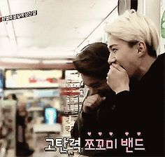 Sehun & Kai picking out Chanyeol's present. [EXO Showtime Ep.1]