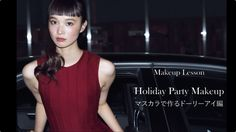http://www.vogue.co.jp/uploads/media/2015/12/10/VJ103-VJMakeup-2015-12_ORIG_YukaWashizu03Dolly.png?1449715342