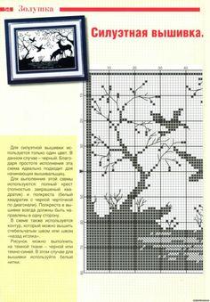 "Photo from album ""Монохром"" on Yandex. Cross Stitch Numbers, Just Cross Stitch, Cross Stitch Bookmarks, Cross Stitch Animals, Crochet Cross, Crochet Chart, Thread Crochet, Cross Patterns, Counted Cross Stitch Patterns"