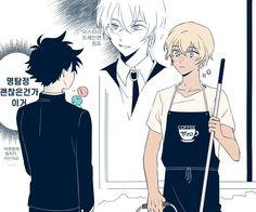 Super Manga, Kaito Kid, Magic Kaito, Case Closed, Conan, Fangirl, Haha, Memes, Cute
