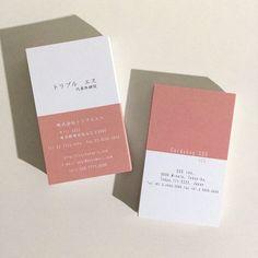 Very modern but still elegant. Self Branding, Business Branding, Business Card Design, Packaging Design, Branding Design, Name Card Design, Pub Design, Bussiness Card, Flyer