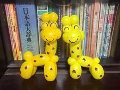 Jungle Balloons, Animal Balloons, Balloon Animals, Balloon Modelling, One Balloon, Balloon Bouquet, Giraffe, Baby Shower, Costumes