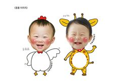 동물,픽스아트,합성몸통,환경구성 Cute Stickers, Cute Wallpapers, Diy And Crafts, Logo Design, Photoshop, Classroom, Rainbow, Education, Kids