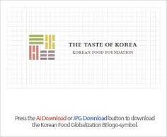 korean food logo에 대한 이미지 검색결과
