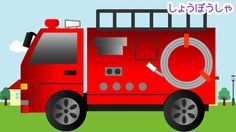 赤ちゃん笑う、泣きやむ いないいないばぁっ 乗り物大集合!Vehicles for Children  PLAY LIST : https://www.youtube.com/watch?v=mahMKZNiLps&list=PLhgsc6ISlPKYLlm9DWBwmHhnCS1boapQz  PLAY LIST XXX
