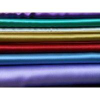 ΜΕ ΤΟ ΜΕΤΡΟ:Φόδρα 100% Βισκόζη Ασετέ σε πολλά χρώματα με φάρδος 1,4cm.