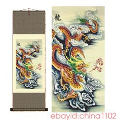 cd4223212 Home decor Chinese silk scroll painting Dragon paintings Home Wall Art,  Wall Art Decor,