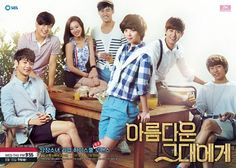 To Beautiful You (Korean). basically a korean version of Hana Kimi but it's ok because the Koreans are pretty