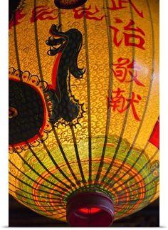 Taiwan, Taipei, Lantern at Bao-an Temple