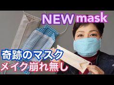 Diy Mask, Diy Face Mask, Face Masks, Sewing Stitches, Sewing Patterns, Mouth Mask Fashion, Diy Dog Toys, Mask Making, Needle And Thread