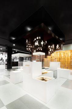 The Shanghai Film Museum | Yatzer