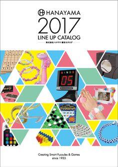 カタログ表紙 Grid Design, Page Design, Cover Design, Layout Design, Collage Design, Collage Art, Buch Design, Catalog Cover, Japanese Graphic Design
